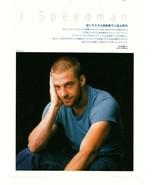 Scott Speedman teen magazine pinup clipping Felecity Japan - $3.50