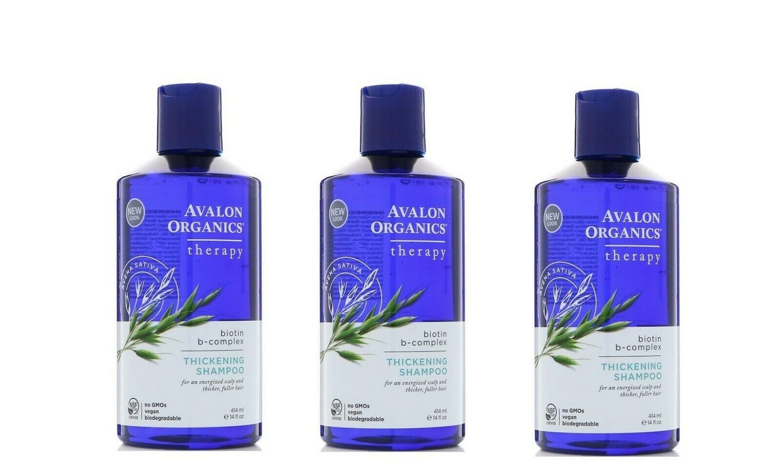 3pack Avalon Organics, Thickening Shampoo, Biotin B-Complex Therapy, 14 fl oz