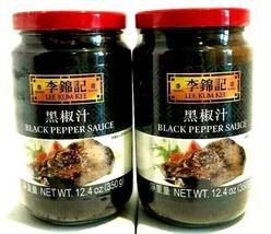 Lee Kum Kee Black Pepper Sauce 12.4 oz ( Pack of 2 ) - $17.57