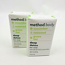 2X Method Body Deep Detox Bar Soap 6oz each Cucumber Seaweed Green Tea - $14.95