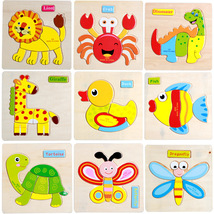 9Pcs/Lot Magnetic Wooden Puzzles Toys Cartoon Tangram Child Gift Toy - $44.47