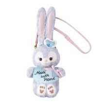 Stella Ru Plush Doll Pochette Duffy 2019 Valentine Tokyo Disney Limited ... - $107.51
