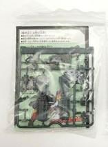 Bandai 1/144 HG Customize Campaign 2013 Set D Gundam Gunpla image 2