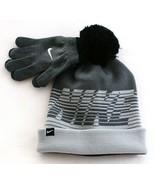 Nike Gray Knit Cuff Pom Beanie & Stretch Gloves Youth Boy's 8-20 NWT - $39.59
