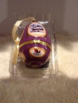 Vintage Mr. Christmas Musical Egg Ornament w/Sleigh by Valerie Parre - $7.95