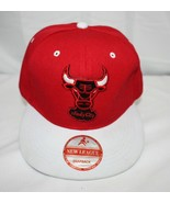 Chicago Bulls Baseball Cap ~  Red with Embroidered Logo - $11.39