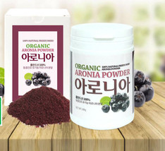 Natural 100% Organic Aronia Berry Extract Powder SuperFood Freeze-Dried ... - $30.54