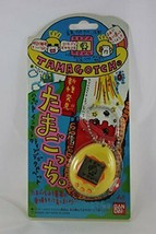 *New species discovered Tamagotchi yellow - $32.41