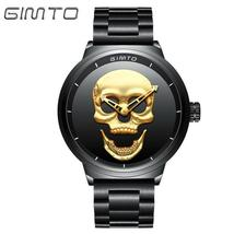 2018 Cool Punk 3D Skull Men Watch Brand GIMTO Luxury Steel Gold Black Vintage Qu image 3