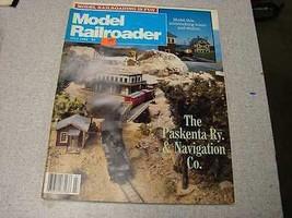 Model Railroader magazine July 1984 - $6.44