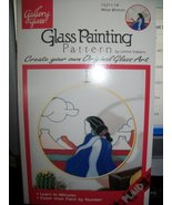 "Gallery Glass Glass Painting Pattern ""Mesa Woman"" - $8.41"
