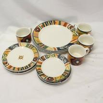 Oneida Majesticware Seville Lot of 14 Dinner Plates Cups Salad Bread - $78.39