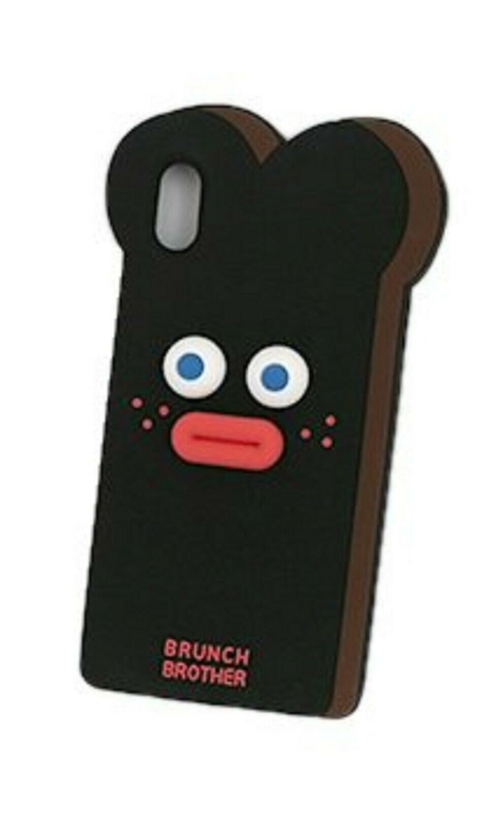 Brunch Brother iPhone XS MAX Silicon Case Cover Protector (Burnt Toast)