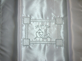Judaica Challah Bread Cover Shabbat Yom Tov Kiddush White Satin Silver Embroid image 3