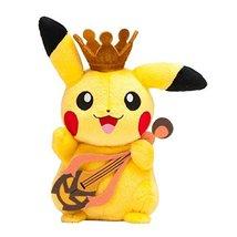 Pokemon Center Original Plush Doll Pikachu Spooky Party - $81.60