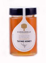 Thyme Honey «ΧΡΥΣΟΜΕΛΟ» 480 g NEW!! Greek honey - $33.65