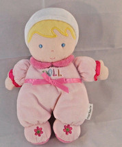 """Carters Pink My First Doll Blond Blue Eyes 8"""" Stuffed - $7.35"""