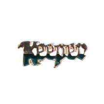 Harry Potter Lapel Pin: Slytherin Quidditch Keeper - $12.90