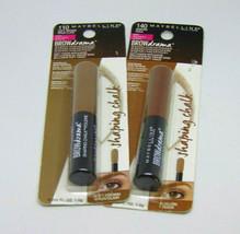 MAYBELLINE BROW DRAMA Shaping Chalk Powder 0.035oz./1.0g Choose Shade - $6.50