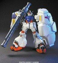 Bandai Hobby Gundam 0083: Stardust Memory Model Kit RX-78GP02A - $32.64