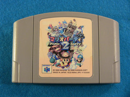 Mario Party 2 (Nintendo 64 N64, 1998) Japan Import - $7.86