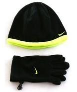 Nike Black & Volt Fleece Beanie Skull Cap & Fleece Gloves Boy's 8-20 NWT - $27.71
