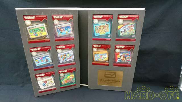 Nintendo Mini Collection Box-Game Boy Advance Software