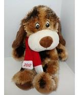 2012 Pet Smart Chance brown tan Squeaker Plush Dog Toy Luv a Pet  - $9.89