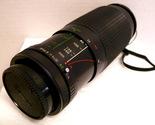 Albinar macro zoom lens 80 200mm 2 thumb155 crop