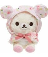 Rilakkuma Korilakkuma Meets Chai Roy Bear Bear Stuffed Doll Plush Doll Gift - $54.23