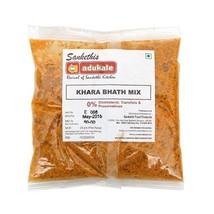 2 x Sanketi Adukale Instant - Khara Bhath Mix, 250 gm - $17.22