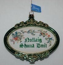Roman 3 Piece Christmas Irish Theme Ornament Set Cross Bell Ornamental image 4