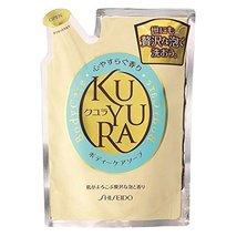 Shiseido Kuyura Body Care Soap Fragrance heart feels relax Refill 400ml by Shise