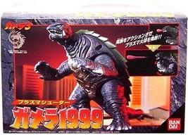 Plasma shooter gamera 1999 :913 - $194.92