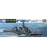 Hasegawa 1/700 J.M.S.D.F DDG Kongo Guided Destroyer - $31.99