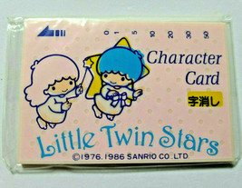Little Twin Stas Eraser Card Type SANRIO Old Logo 1986' Retro Cute Vintage - $25.90