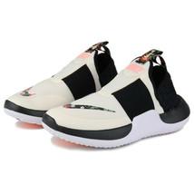 Nike women's laceless nitroflo vf pale ivory noir white black max comfor... - $35.96