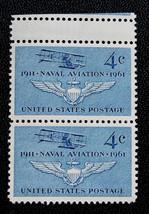 US ERRORS/EFO- STAMP Sc #1185 MNH Gutter Snipe Pair 1961. - $59.99