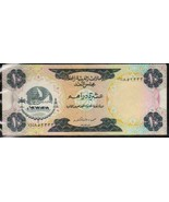 UAE 1973 1st SERIES TEN DIRHAMS NOTE IN A CRISP HIGH GRADE. NICE NOTE! - $54.45