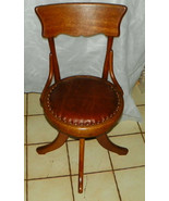 Quartersawn Oak Bank Teller Chair / Lab Stool with U of MO plate  (SC249) - $399.00