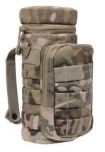Multicam Multi Cam MOLLE Hip Waist Backpack Tactical Hiking Water Bottle... - $25.73