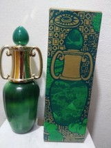 Vintage Avon Bottle MARBLESQUE Moonwind Cologne Mist 3 fl oz 1974 (Empty)  - $9.89
