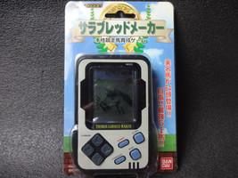 BANDAI Thoroughbred Manufacturer LCD Training Game Tamagotchi Mini Game - $33.66