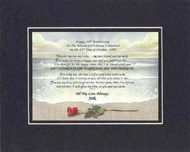 Personalized Touching and Heartfelt Poem for Anniversries - Happy Wedding Annive - $22.72