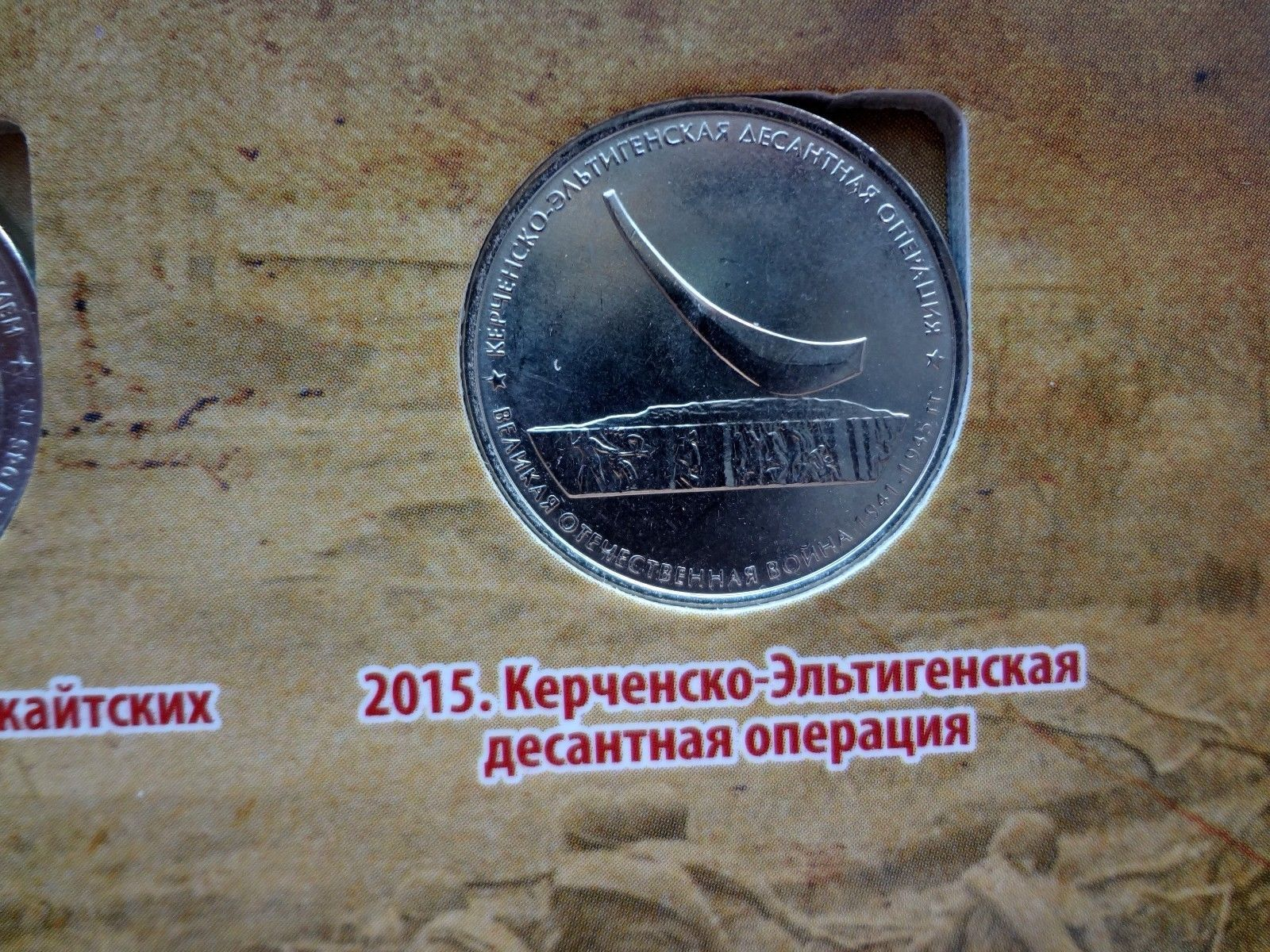 Russia 2015 100 roubles Crimea and Sevastopol CK series UNC RU105