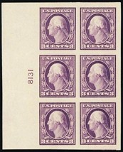 483, Mint Superb OG NH Plate Block of Six Stamps Cat $200.00 - Stuart Katz - $169.00