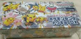 Pokemon Center Tokyo DX Pokemon Card Sun & Moon Special Box FREE ship Wo... - $105.57