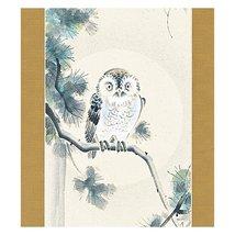 Tokyo Art Gallery ISHIHARA - Japanese Hanging Scroll - Kakejiku : Owl / ... - $1,004.85