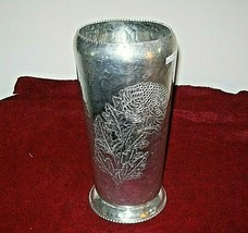 """CONTINENTAL SILVERLOOK Co.  FLOWER VASE  # 630 HAND WROUGHT , 10"""" x 5"""" - $19.80"""