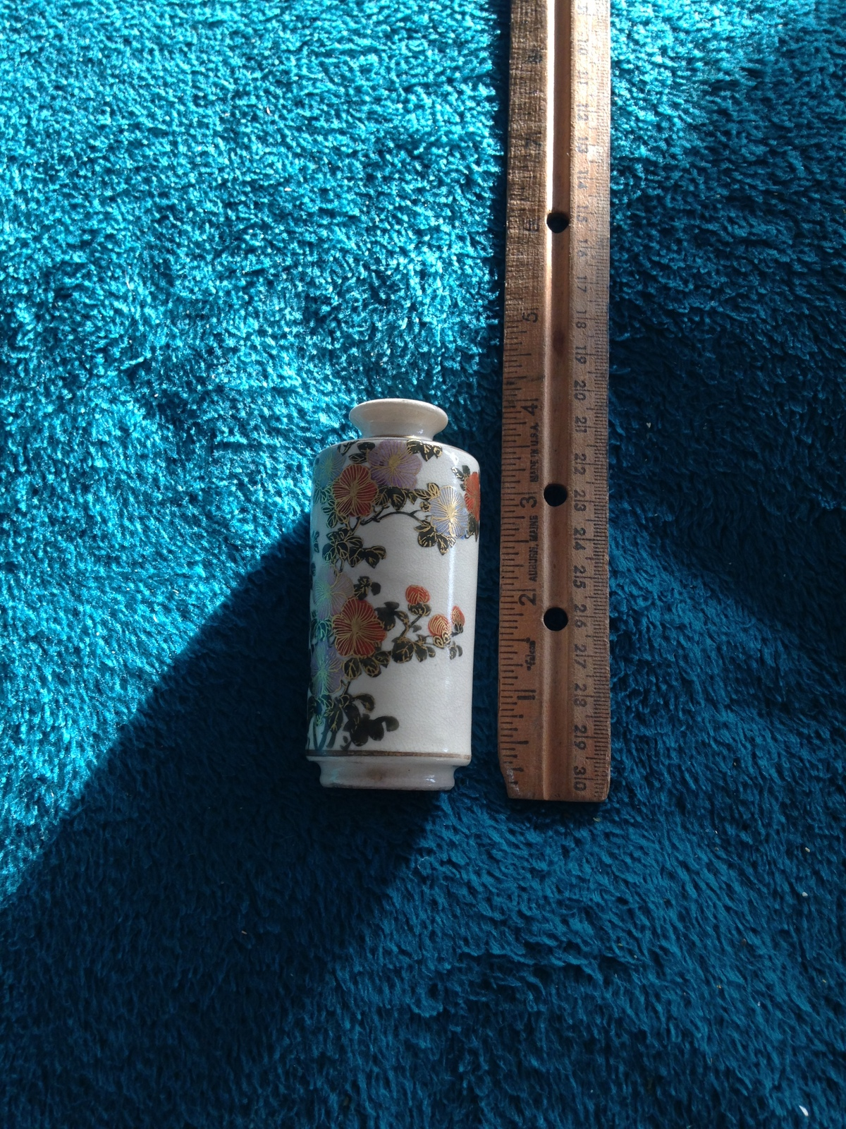 "Vintage Decorative multicolored Vase Approx 4"" - $36.99"